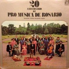 Discos de vinilo: LP ARGENTINO DEL CONJUNTO PRO MÚSICA DE ROSARIO AÑO 1982. Lote 42061941