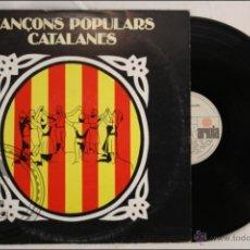 Discos de vinilo: DISCO LP VINILO - CANÇONS POPULARS CATALANES - EDITA ARIOLA - 1977 - ESPAÑA - CATALÁN. Lote 42068233