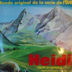 Discos de vinilo: HEIDI - CANTA EN ESPAÑOL - CAPÍTULOS 3-4-5 - EDICIÓN DE 1975 DE ESPAÑA. Lote 42068821