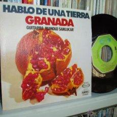 Discos de vinilo: GRANADA HABLO DE UNA TIERRA MANOLO SANLÚCAR ROCK PROGRS ANDALUZ SPAIN NUEVO. Lote 42099124