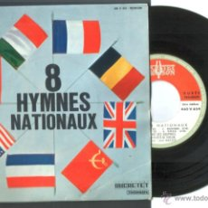 Discos de vinilo: .1 EP FRANCIA : ** 8 HIMNOS NACIONALES ** (DUCRETET THOMSON). JEAN MAILLOT. Lote 42160153