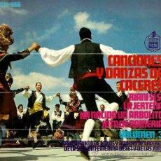Discos de vinilo: CANCIONES Y DANZAS DE CÁCERES - 1966 - RIANI, SÍ, SÍ - LA JERTEÑA. Lote 42187466