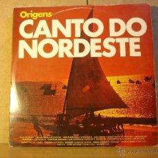 Discos de vinilo: GAL COSTA / NARA LEAO / GILBERTO GIL - CANTO DO NORDESTE. ORIGENS - SINTER 2493 013 - 1981. Lote 42188891