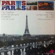 Disques de vinyle: ORQUESTA FRANÇOIS DULAC - PARIS SIEMPRE PARIS . LP . 1976 DIAL DISCOS . ND-1027. Lote 42209165