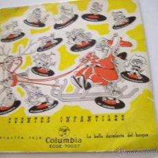 Discos de vinilo: CUENTOS INFANTILES (4). Lote 42220982