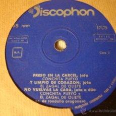 Discos de vinilo - DISCO SINGLE EP ES DE LOS AÑOS 60/70 - 42227439