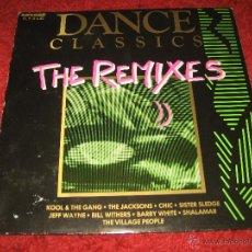Discos de vinilo: DANCE CLASSICS, THE REMIXES, 2 LP, 70 Y 80, VER FOTO, OPORTUNIDAD,ARCADE, 24 REMIXES, VINILO. Lote 42268587