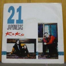 Discos de vinilo: 21 JAPONESAS - KOKO - SINGLE PROMOCIONAL WEA - 1501 - ESPAÑA 1992. Lote 42294859