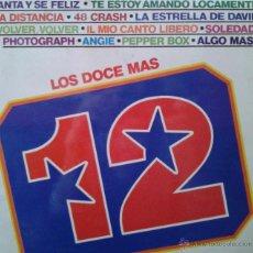 Discos de vinilo: MAGNIFICO LP DE LOS 12 MAS DEL AÑO 1974. Lote 42298859