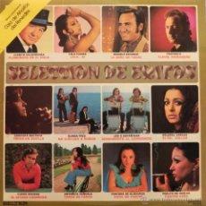 Discos de vinilo: VENDO LP (SELECCIÓN DE EXITOS), DISCO RECOPILATORIO DE EXITOS DE 1974.. Lote 42299350
