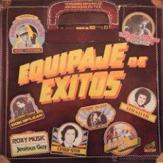 Discos de vinilo: VENDO LP (EQUIPAJE DE ÉXITOS), RECOPILATORIO DEL AÑO 1981, CON INTERPRETES ESPAÑOLES Y EXTRANJEROS.. Lote 105450516