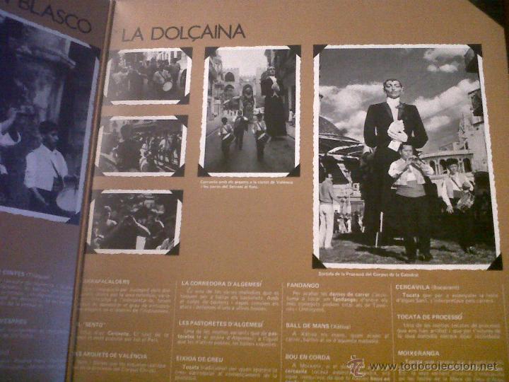 Discos de vinilo: LP JOAN BLASCO-LA DOLÇAINA-EDIGSA 1979-DANSA DEL MAESTRAT-CRIDA DE VESPRES-DANSA DE RIOLA-MOIXARANGA - Foto 3 - 42312766