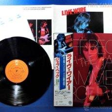 Discos de vinilo: LP ROCK 1977 - JEFF BECK - WITH THE JAN HAMMER GROUP LIVE - VINILO JAPONÉS. Lote 42355407
