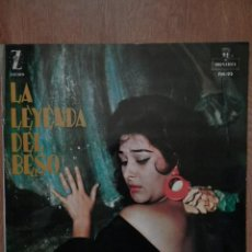 Discos de vinilo: LA LEYENDA DEL BESO - ORQUESTA DE CÁMARA DE MADRID. DIR. ENRIQUE ESTELA. Lote 42368771
