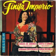 Discos de vinilo: FINITA IMPERIO - CARCEL DE AMORES - CANTO A GARDEL - GUITARRA EDUARDO MARTÍNEZ. Lote 42388492