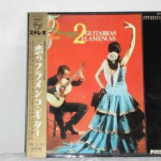 Discos de vinilo: LP 12 EXITOS PARA DOS GUITARRAS FLAMENCAS PACO DE LUCIA RICARDO MODREGO EDICION JAPONESA. Lote 49839151