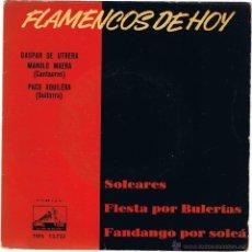 Discos de vinilo: FLAMENCOS DE HOY - GASPAR DE UTRERA - MANOLO MAERA - PACO AGUILERA - SOLEARES - BULERÍAS - FANDANGO. Lote 42389069