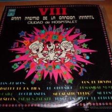 Discos de vinilo: VIII FESTIVAL INFANTIL CIUDAD DE HOSPITALET 1973 EMI ODEON VINILO EXCELENTE CARPETA BIEN. Lote 42408280