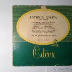 Discos de vinilo: EP ANTONIO AMAYA - FLAMENCO ODEON ANTERIOR A 1958. Lote 42421712