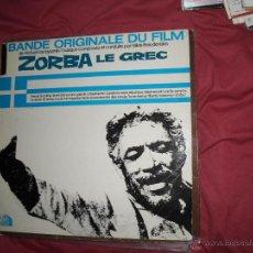 Discos de vinilo: ZORBA EL GRIEGO-ZORBA LE GREC LP BANDA SONORA ORIGINAL MIKIS THEODORAKIS FRANCE LP. Lote 42433342