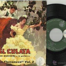 Discos de vinilo: PEPE EL CULATA EP ESTILOS FLAMENCOS VOL.2 ESPAÑA 1959. Lote 53112535