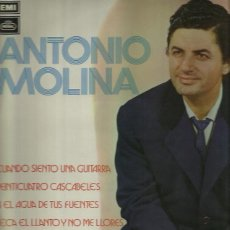 Discos de vinilo: ANTONIO MOLINA LP SELLO EMI REGAL AÑO 1972. Lote 42440734