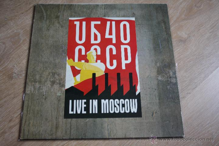 UB40, LIVE IN MOSCOW, DEP INTERNATIONAL REC,1987,MADE IN SPAIN, LP (Música - Discos - LP Vinilo - Reggae - Ska)