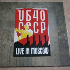 Discos de vinilo: UB40, LIVE IN MOSCOW, DEP INTERNATIONAL REC,1987,MADE IN SPAIN, LP. Lote 42443236