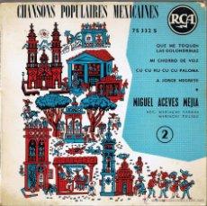 Discos de vinilo: MIGUEL ACEVES MEJIA - MARIACHI VARGAS - MARIACHI PULIDO - CANCIONES POPULARES MEXICANAS. Lote 42460098