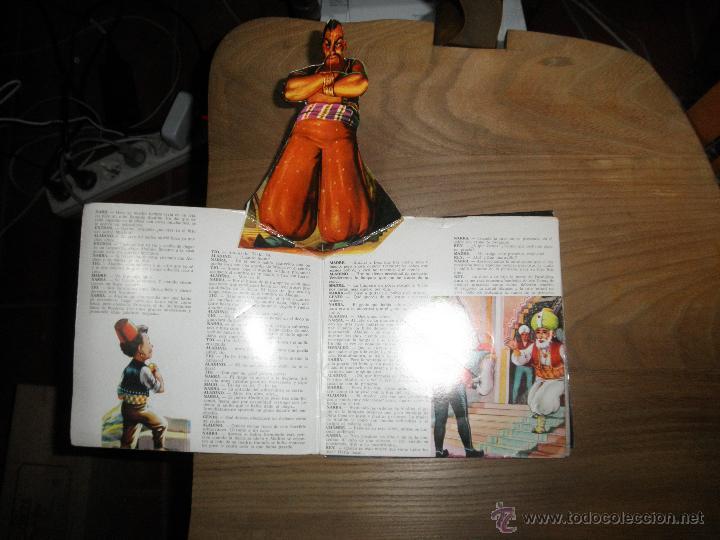 Discos de vinilo: ALADINO Y LA LAMPARA MARAVILLOSA. EKIPO 1969. TROQUELADO EN INTERIOR - Foto 2 - 42462340