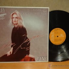 Discos de vinilo: LESLEY JAYNE. SAILING AWAY. MAXI SINGLE / RCA -1982. BUENA CALIDAD. ***/***. Lote 42467503