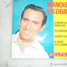 Discos de vinilo: MANOLO ESCOBAR. EL MAMBO DEL EMBUSTERO Y OTRAS CANCIONES. EP BELTER. Lote 42507749