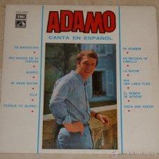 Discos de vinilo: ADAMO - CANCIONES EN ESPAÑOL. Lote 42509229