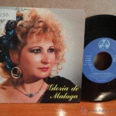 Discos de vinilo: ¡¡ FIRMADO !! - GLORIA DE MÁLAGA. SINGLE / 555 ED.- 1988. BUENA CALIDAD. ***/***. Lote 42510330