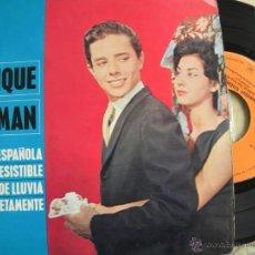 Discos de vinilo: ENRIQUE GUZMAN -EP 1963. Lote 42512092