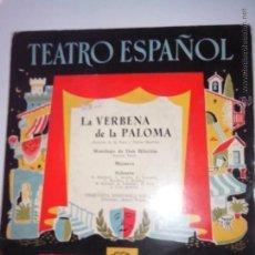 Discos de vinilo: LA VERBENA DE LA PALOMA. TEATRO ESPAÑOL. ORQUESTA SINFONICA ESPAÑOLA. HAZ TU OFERTA. Lote 42512787