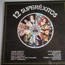 Discos de vinilo: MAGNIFICO LP 12 SUPEREXITOS-CAMILO SESTO-ROCIO DURAL - JULIO IGLESIAS. Lote 42538286