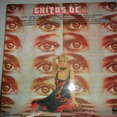 Discos de vinilo: MAGNIFICO LP DE EXITOS DE . LUPITA - JULIAN GRANADOS - SENTIMENTAL GIRL .. Lote 42538920