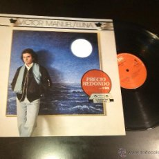 Discos de vinilo: VÍCTOR MANUEL - LUNA (LP). Lote 42550548