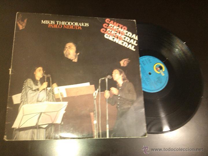 MIKIS THEODORAKIS / PABLO NERUDA - CANTO GENERAL (2XLP, ALBUM) (Música - Discos - LP Vinilo - Cantautores Extranjeros)
