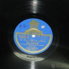 Discos de vinilo: DISCO DE PIZARRA EL ALMA DE COPLA, GUERRITA Y PENA (HIJO), MALAGUEÑAS ( TU ESTAS DORMIA EN TU CAMA),. Lote 42607234