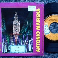 Vinyl records - ANTONIO MAIRENA. SAETAS. EP RCA 3-21071. ESPAÑA 1969. TU AGONIA. CONTEMPLAR SU DOLOR. - 42633576