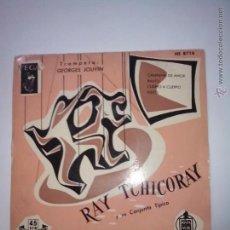 Discos de vinilo: RAY TCHICORAY Y CONJUNTO TIPICO. CAMPANA DE AMOR, BAJITO Y 2 +. VEGA HISPAVOX HS 8716. 1956. BUENO. Lote 42638253