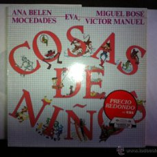 Discos de vinilo: LP - COSAS DE NIÑOS - MIGUEL BOSE - MOCEDADES - VICTOR MANUEL. Lote 42643198