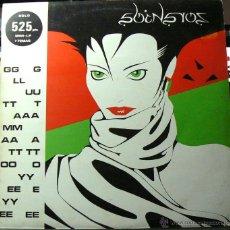 Discos de vinilo: GLUTAMATO YEYE RARO MINI LP DRO 1982 !! ZORAIDA, COMPLETA EDIT ORG + INSERTO !! EXC. Lote 42650592