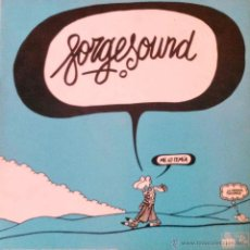 Discos de vinilo: FORGESOUND - LUIS EDUARDO AUTE,J.MUNÁRRIZ,ROSA LEÓN,TEDDY BAUTISTA,JULIA LEÓN... FORGES - LP. Lote 114625971