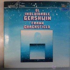 Discos de vinilo: EL INOLVIDABLE GERSHWIN. VINILO LP. Lote 42670244