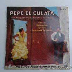 Discos de vinilo: PEPE EL CULATA ESTILOS FLAMENCOS VOL.1 - SOLEARES +3 1959 EP HISPAVOX HH 16-85 MELCHOR DE MARCHENA. Lote 42695277