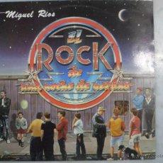 Discos de vinilo: EL ROCK DE UNA NOCHE DE VERANO. MIGUEL RÍOS. VINILO LP. Lote 42705452