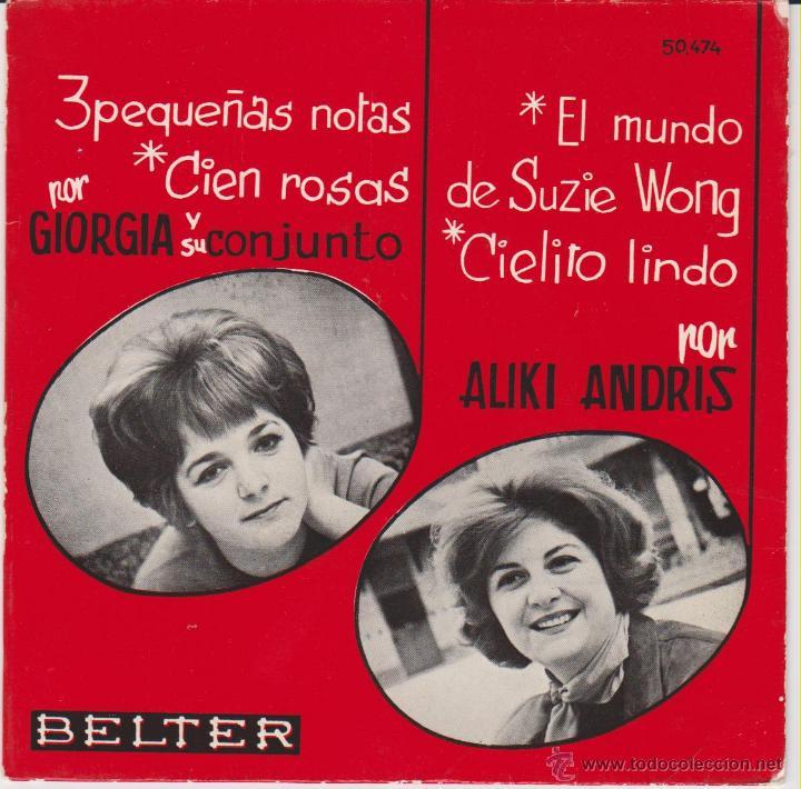 GIORGIA Y SU CONJUNTO / ALIKI ANDRIS - EL MUNDO DE SUZIE WONG - EP SPAIN 1961 EX / EX (Música - Discos de Vinilo - EPs - Canción Francesa e Italiana)